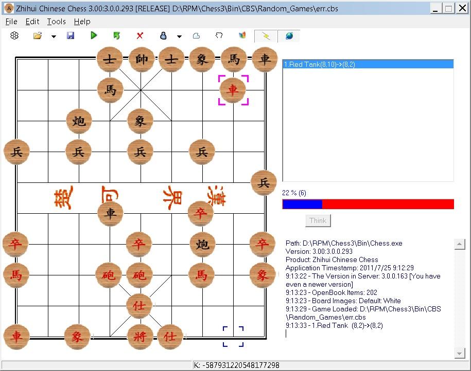 Application delphi chess] Application
